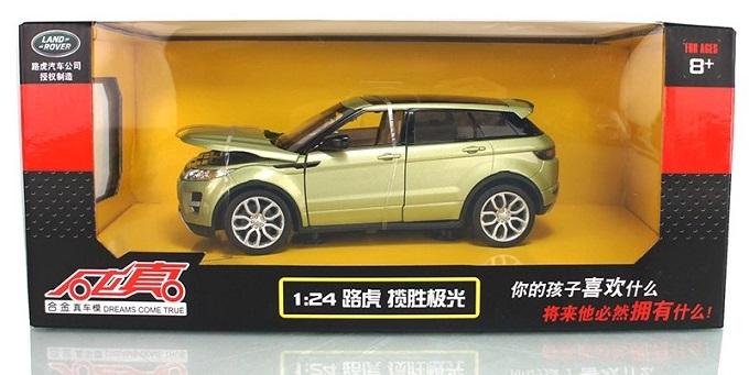 Land Rover Evoque 4 doors เขียวอ่อน 7