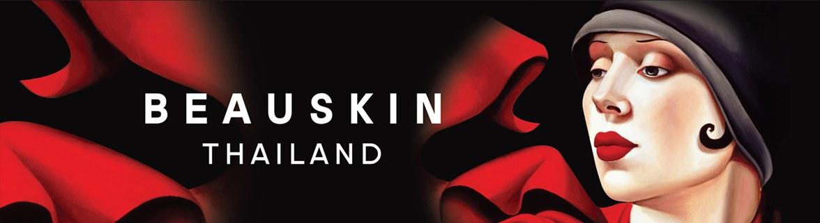 beauskin logo