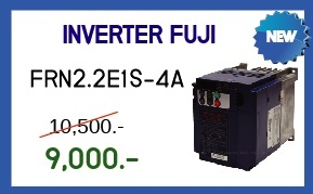 INVERTER FUJI  Model:FRN2.2E1S-4A (สินค้าใหม่) ราคา 9,000 บาท