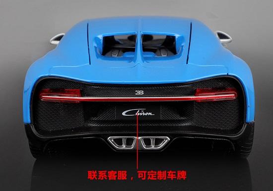 โมเดลรถยนต์ โมเดลรถเหล็ก Bugatti Chiron blue white 5