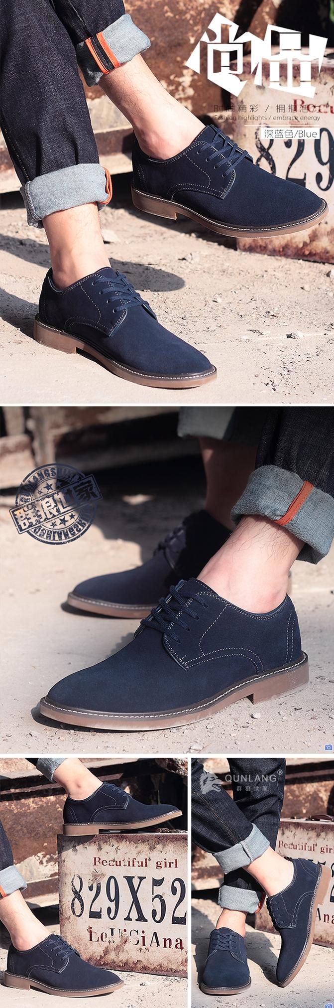 รองเท้าชาย รองเท้าหนังนิ่มรองเท้าลำลองแฟชั่น