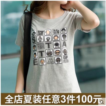 เสื้อผ้าสาวอวบ XL-5XL