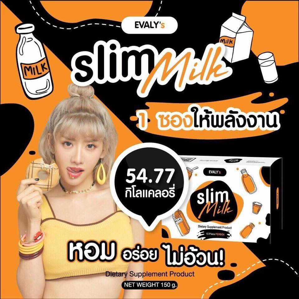 slim milk สลิม มิลล์ นมผอม