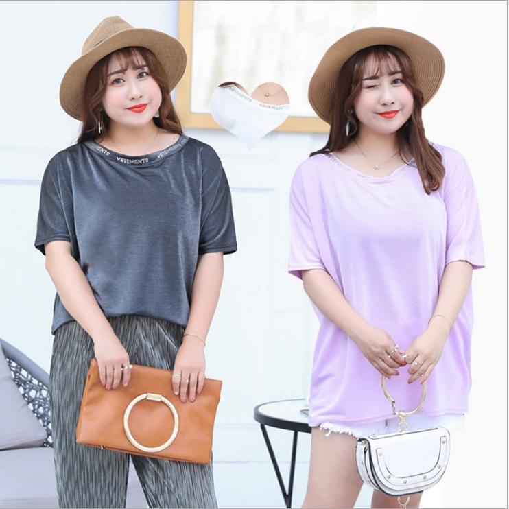 เสื้อยืดไซส์ใหญ่ สีขาว/สีม่วง (XL,2XL,3XL) YS226
