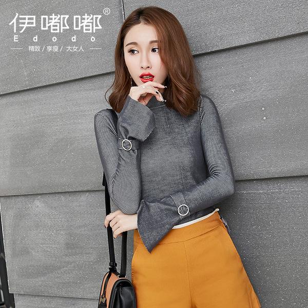 เสื้อยืดกันหนาวไซส์ใหญ่ คอสูง แขนยาว สีขาว/สีเทา (XL,2XL,3XL,4XL,5XL) E3278