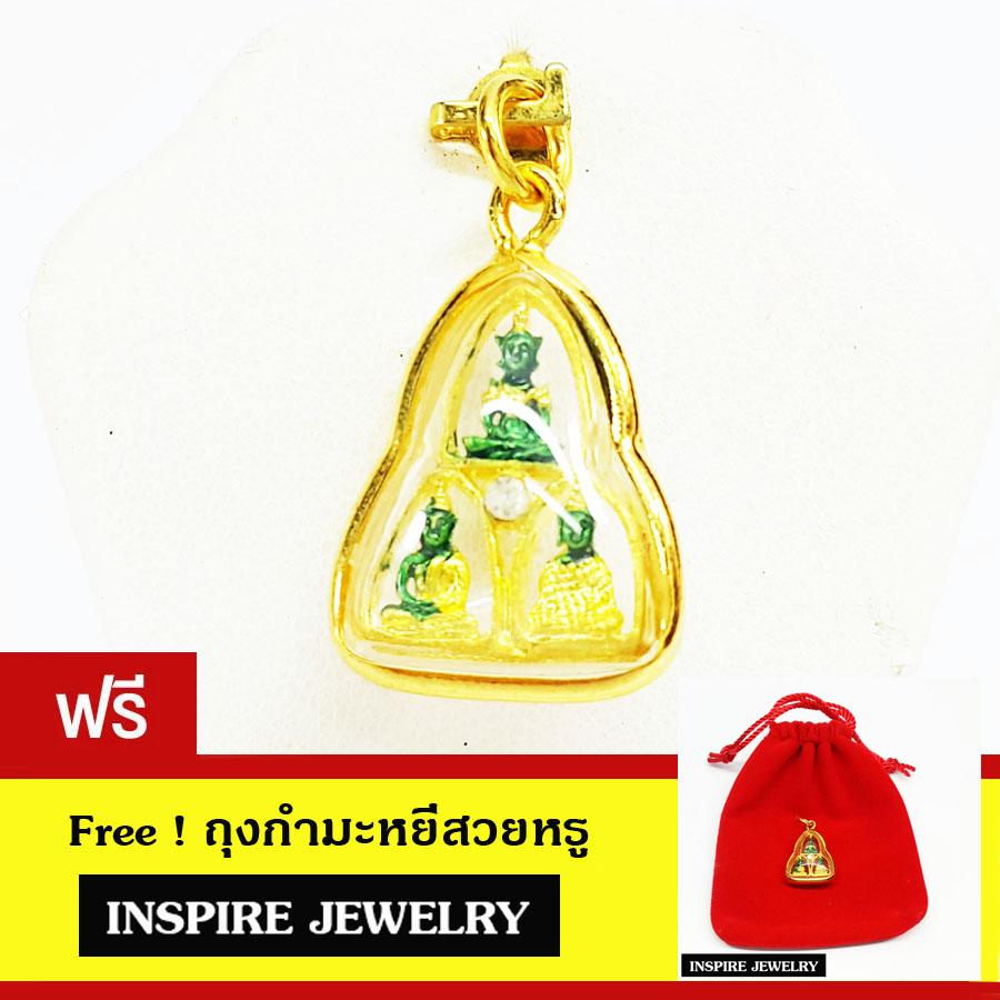 Inspire Jewelry จี้พระแก้วมรกต 3 ฤดู