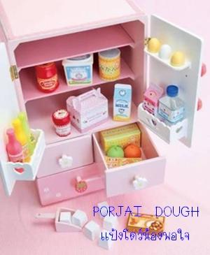 ตู้เย็นสตอเบอรี่ 2 ประตู สีชมพู