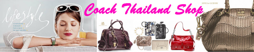 Coach Thailand Shop