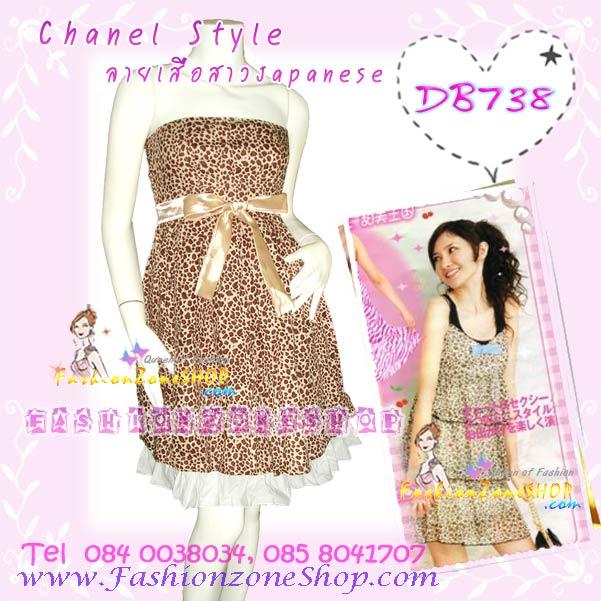 #ใหม่มาแรง#ผ้าคอตตอนนอกเนื้อดีคัตติ้งเนี๊ยบ DB738 HiSo-Chanel Style ชุดแซกเกาะอกลายเสือ ชายสองชั้น เพิ่มความหรู ด้วยโบผ้าซาติน สไตล์งานตัดไม่ซ้ำใคร C