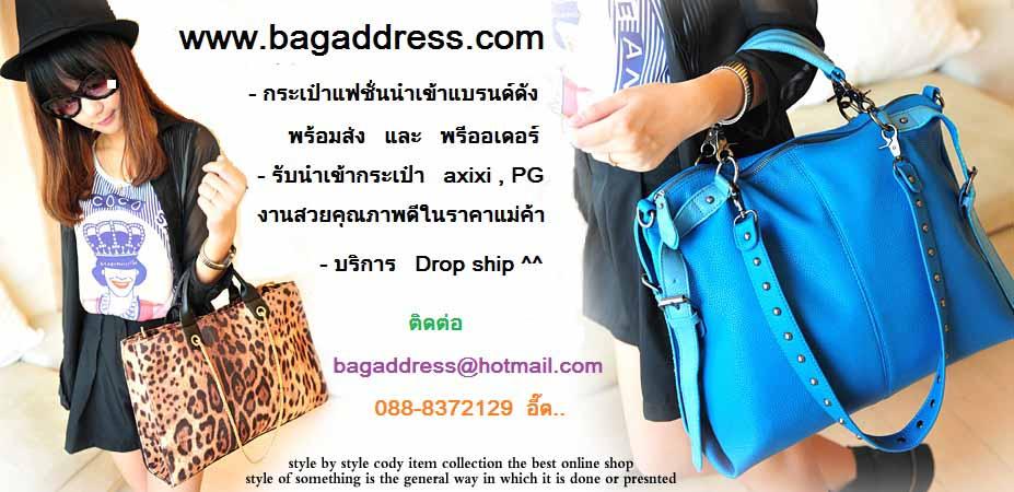 bagaddress.com