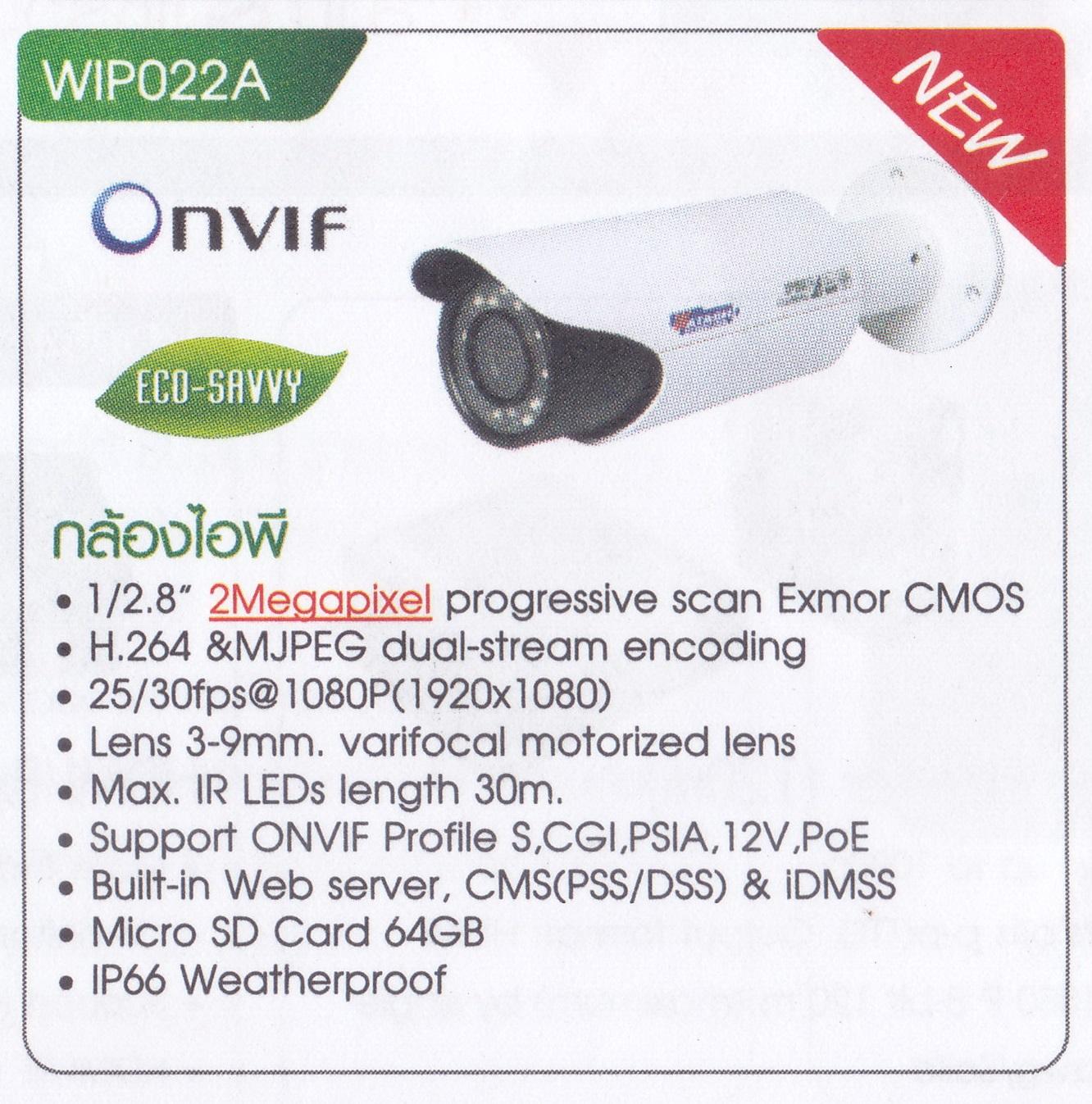 WIP022A