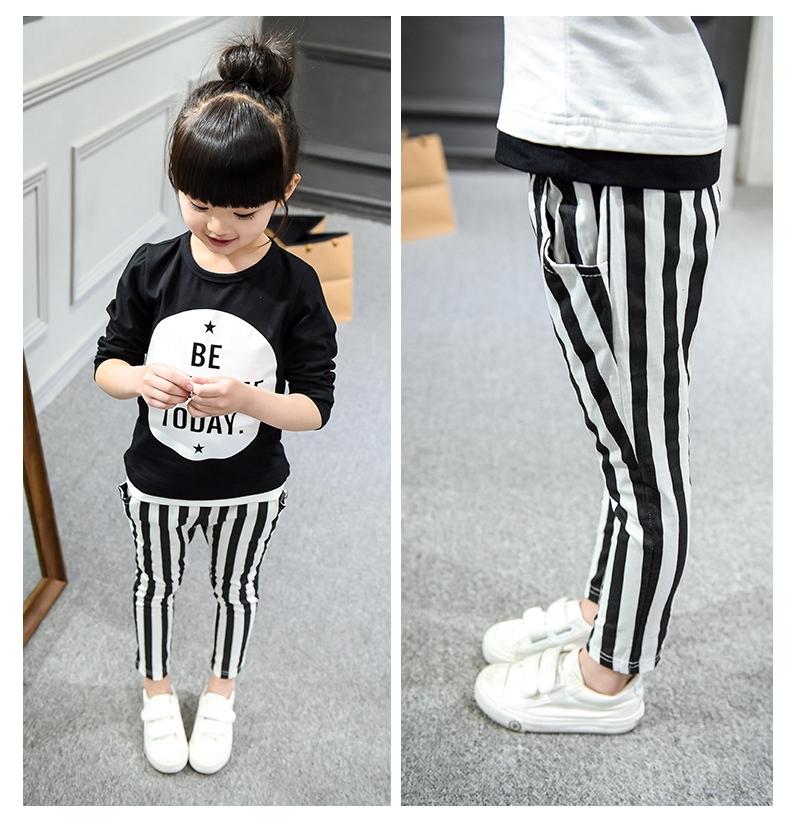 กางเกงขายาวลายทางสีขาวดำ size 100