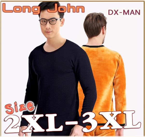 ลองจอห์นกันหนาวชายไซส์ใหญ่ สีดำ 2 3 XL