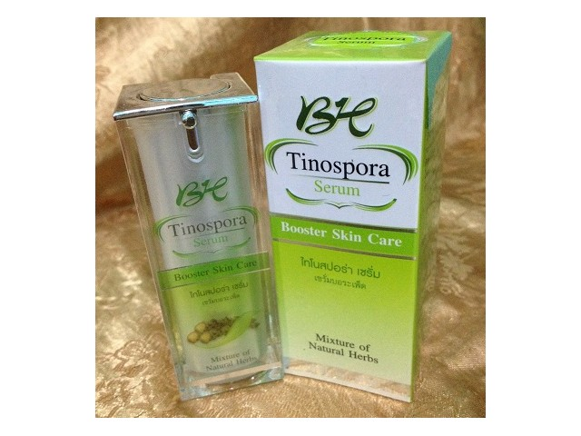 Botaya Herb Tinospora Serum เซรั่ม บอระเพ็ด
