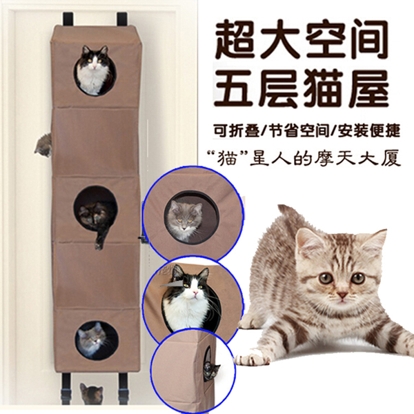 ที่นอนแมวหลายชั้นแบบแขวนประตู