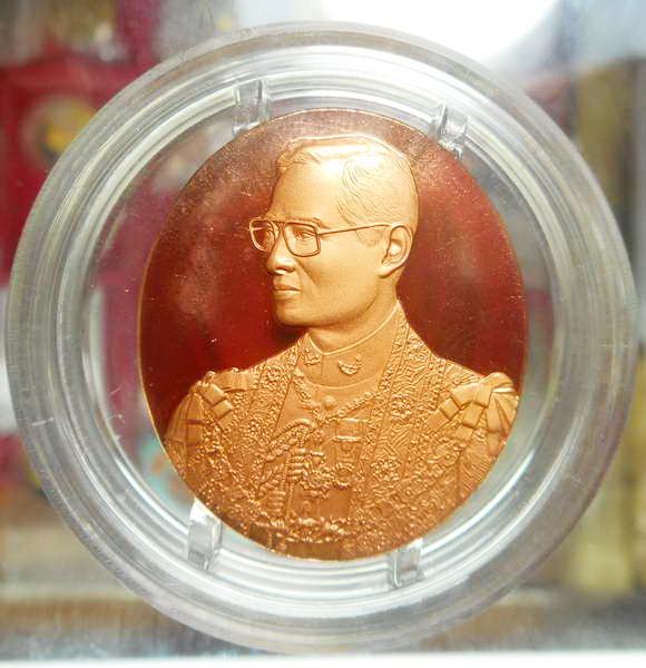 เหรียญในหลวง ร.๙ หลังโฮโลแกรม 3 มิติ รุ่นแรก (ฮูกานินทร์) ครบ 72 พรรษา 6 รอบ ปี 2542 เนื้อทองแดงขัดเงา