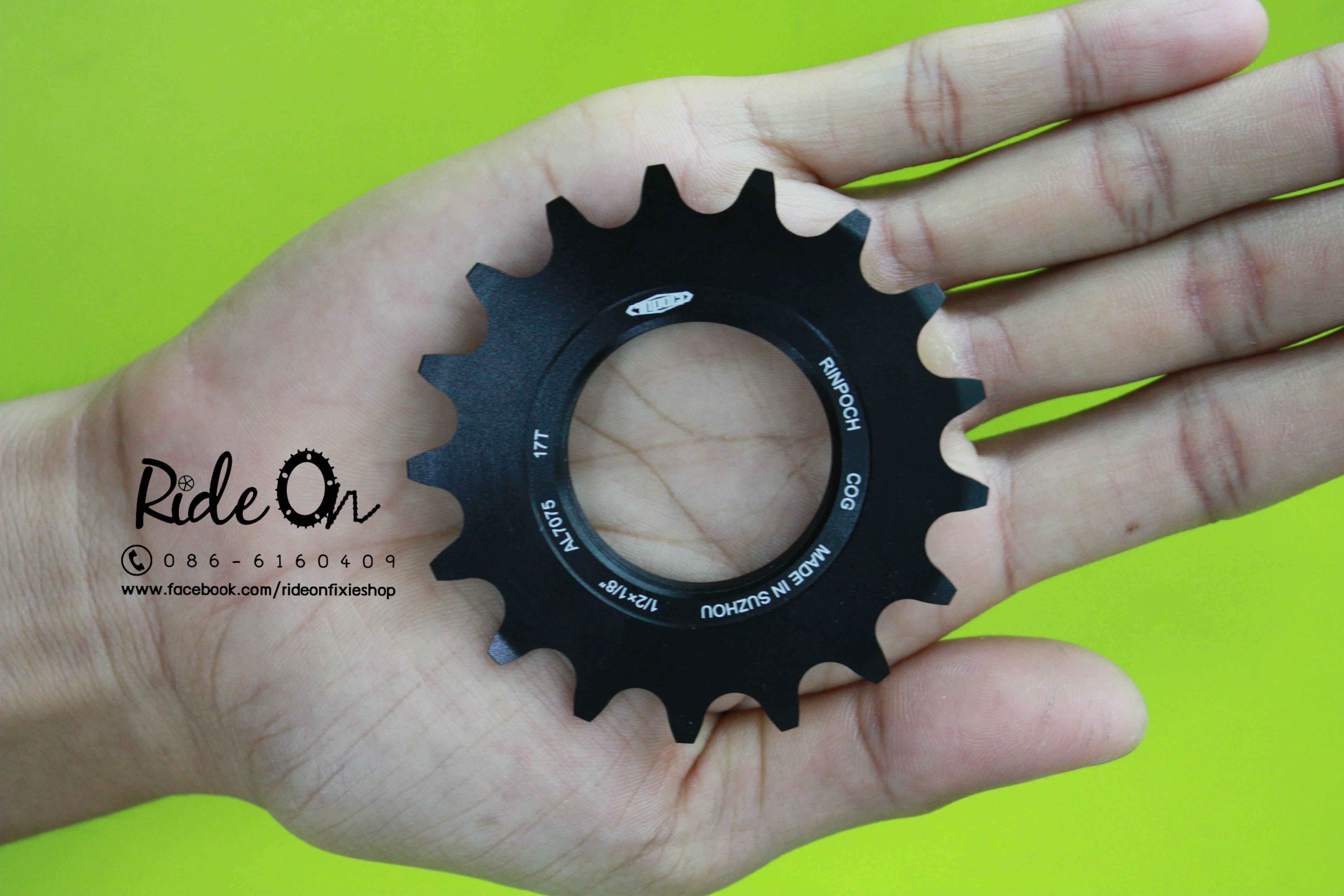 RINPOCH COG 13T/ 14T / 15T / 16T / 17T / Lock Ring