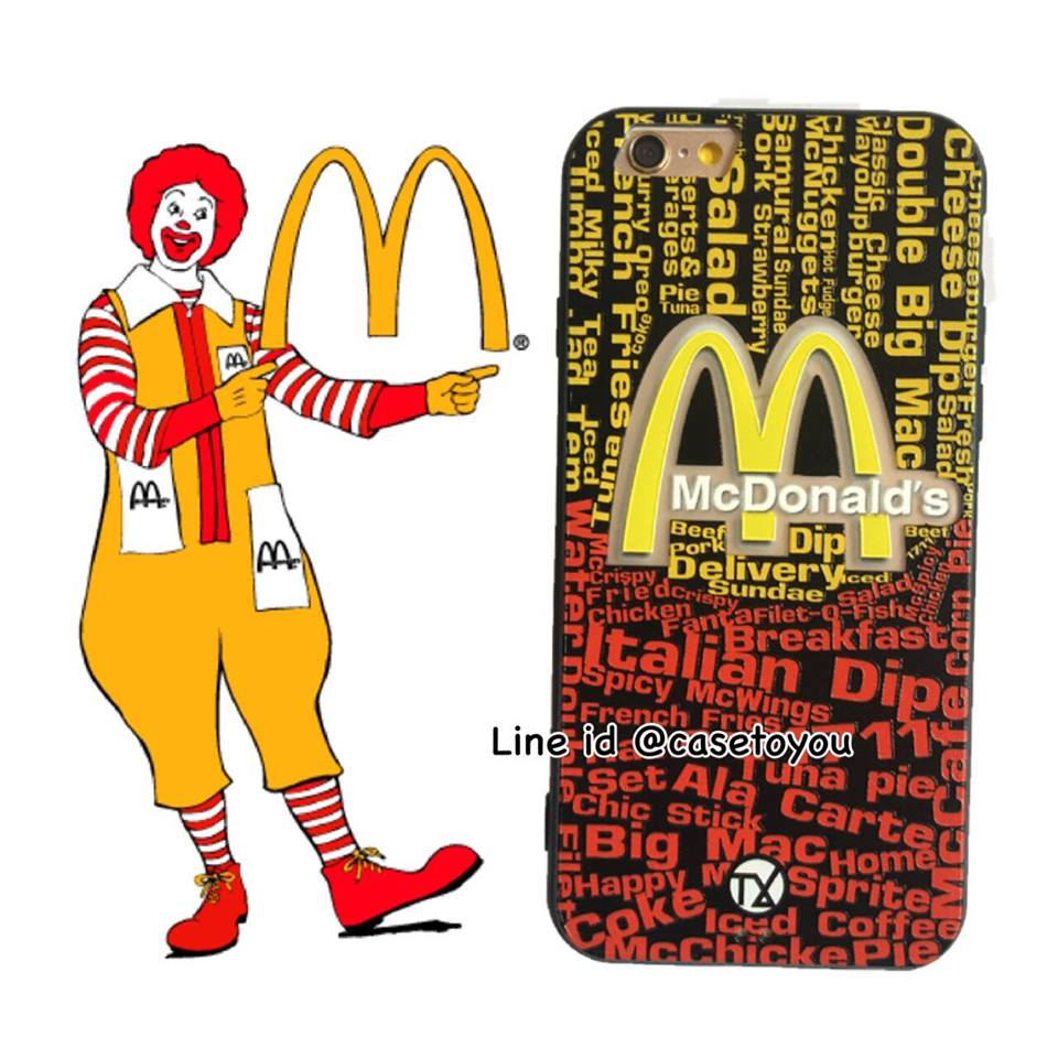 Madonald's iPhone 5/5S/SE