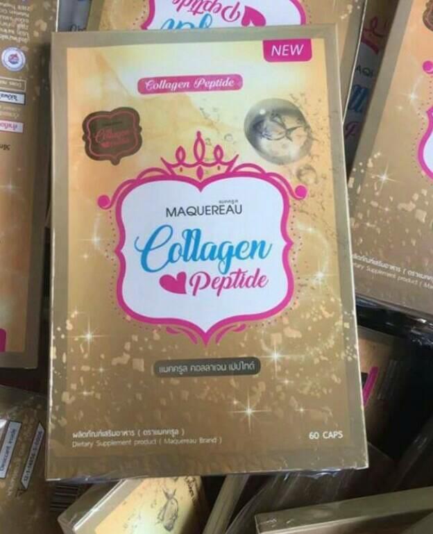 แมคครูล คอลลาเจน Maquereau Collagen 60 เม็ด