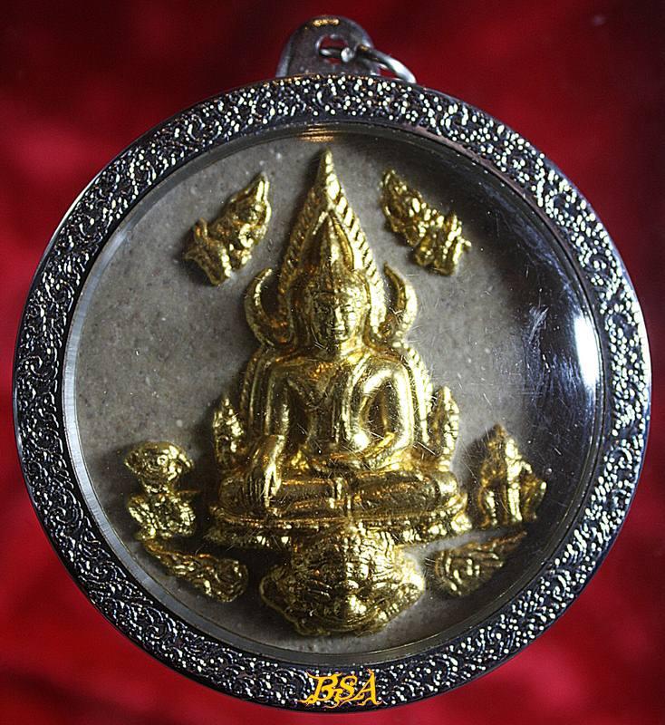 พระพุทธชินราช รุ่นมหาสิทธิโชค เนื้อผงพุทธคุณว่าน108ชนิด ปิดทอง