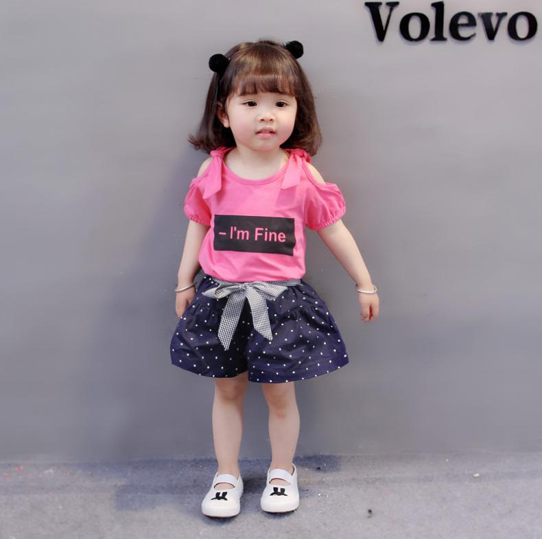 เสื้อ+กางเกง สีโรส (น้องอายุ 6 เดือน - 4 ปี)