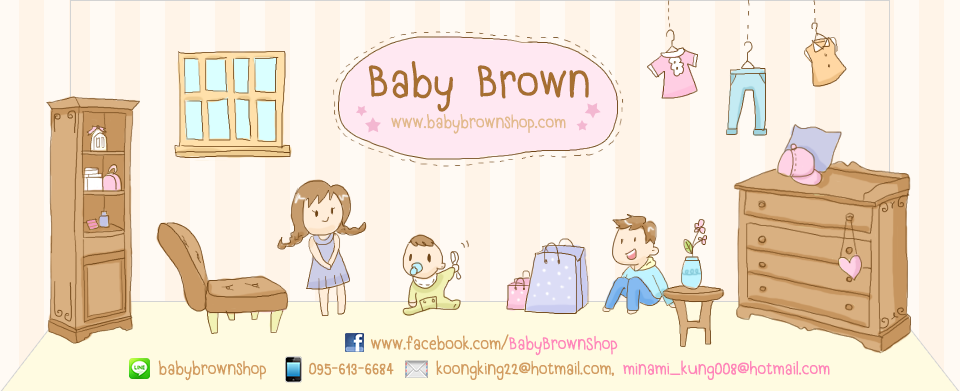 Baby Brown