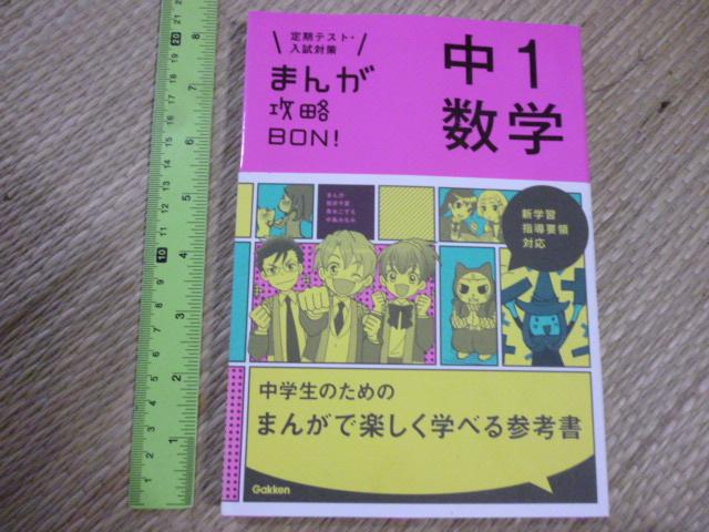 หนังสือภาษาญี่ปุ่น JAP002/2017