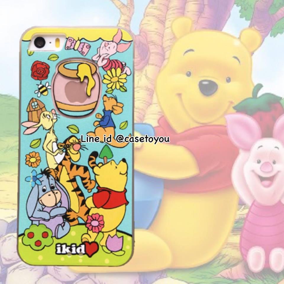 เคสพาสเทล Pooh iPhone 5/5S/SE