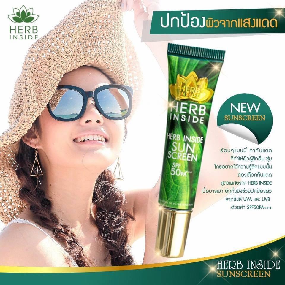 Herb Inside Sunscreen 15 g