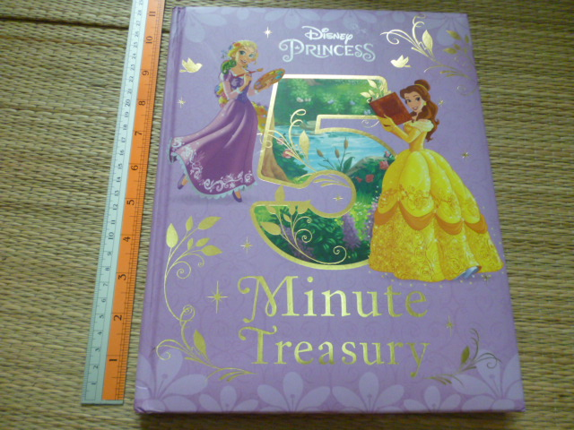 (Disney Princess) 5 Minute Treasury