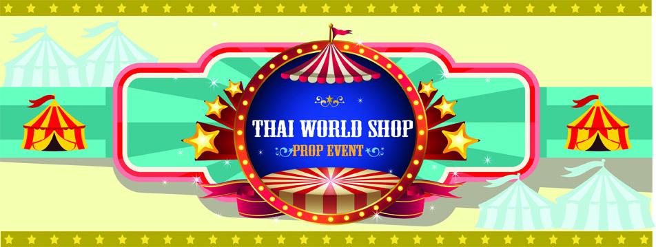 thaiworldshop