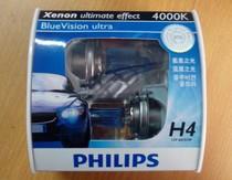 หลอดไฟ Phillip BVU 4000K H4 55W 60/55W