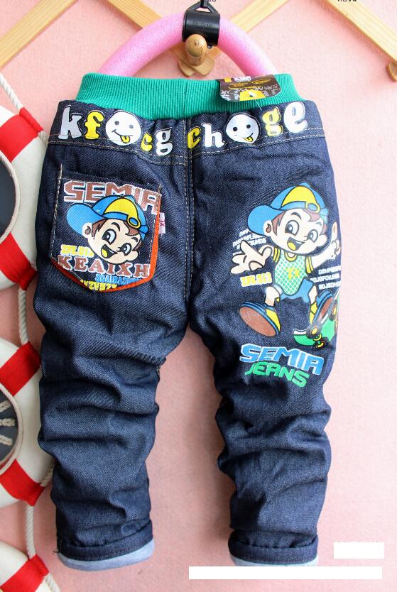 กางเกงยีนส์ ลาย Semir jeans