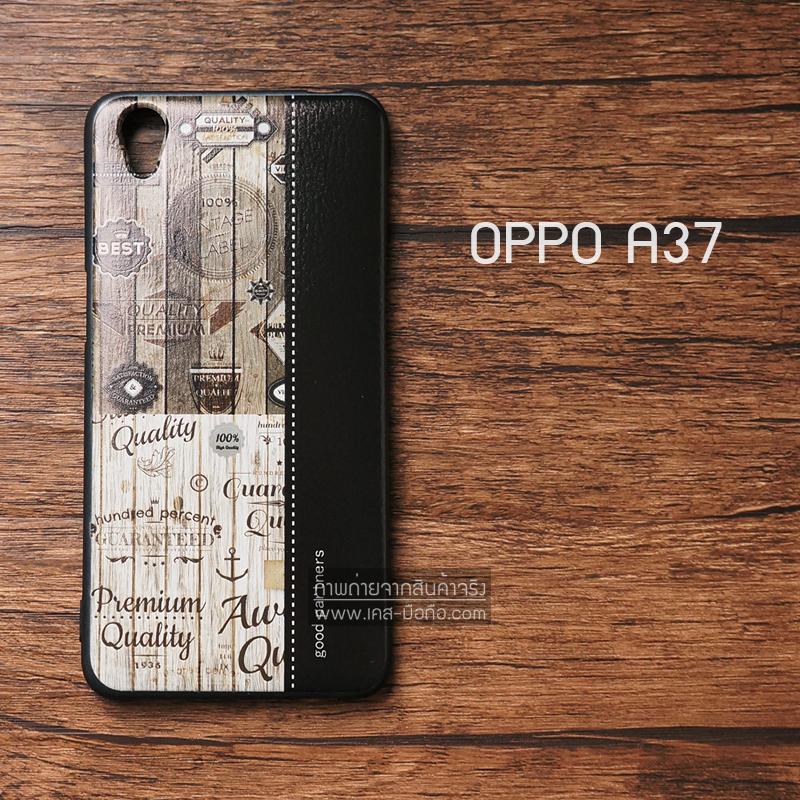 เคส OPPO A37 เคสนิ่มสกรีนลาย 3D (ขอบดำ) ลายที่ 5