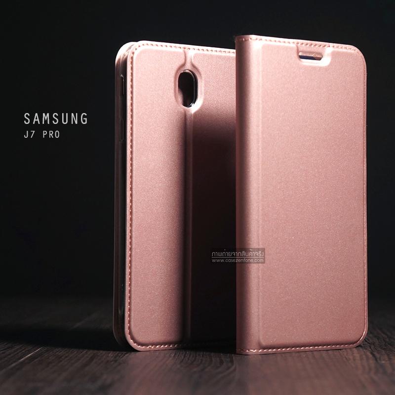 เคส Samsung Galaxy J7 Pro เคสฝาพับเกรดพรีเมี่ยม (เย็บขอบ) พับเป็นขาตั้งได้ สีโรสโกลด์ (Dux Ducis)