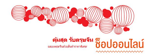 line busababeautycare Hotline!Tel : 0882227232 line busababeautycare E-mail : bonjourtaiheng@gmail.com แคมเปญรับประกัน 5 ปีเต็ม ทั้งค่าแรงตรวจเช็ค ค่าซ่อม / รีบซื้อด่วน ก่อนขึ้นราคา ล๊อตใหม่ แคมเปญรับประกัน1- 5 ปีเต็ม ทั้งค่าแรงตรวจเช็ค ค่าซ่อม ราคาถูก ไม