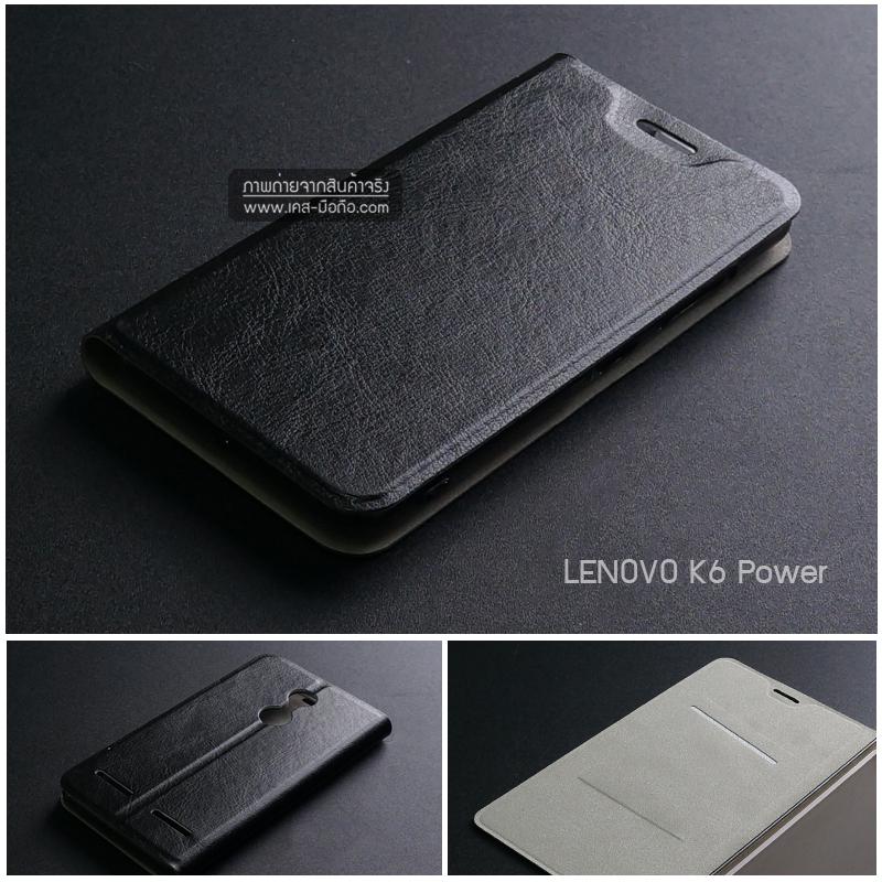 เคส Lenovo K6 Power เคสฝาพับบางพิเศษ พร้อมแผ่นเหล็กป้องกันของมีคม พับเป็นขาตั้งได้ สีดำ