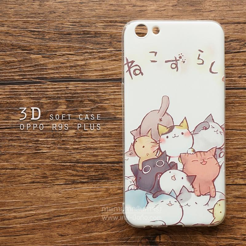 เคส OPPO R9s Plus เคสนิ่ม TPU พิมพ์ลายนูน 3D ลายกองลูกแมว + ภาษาญี่ปุ่น