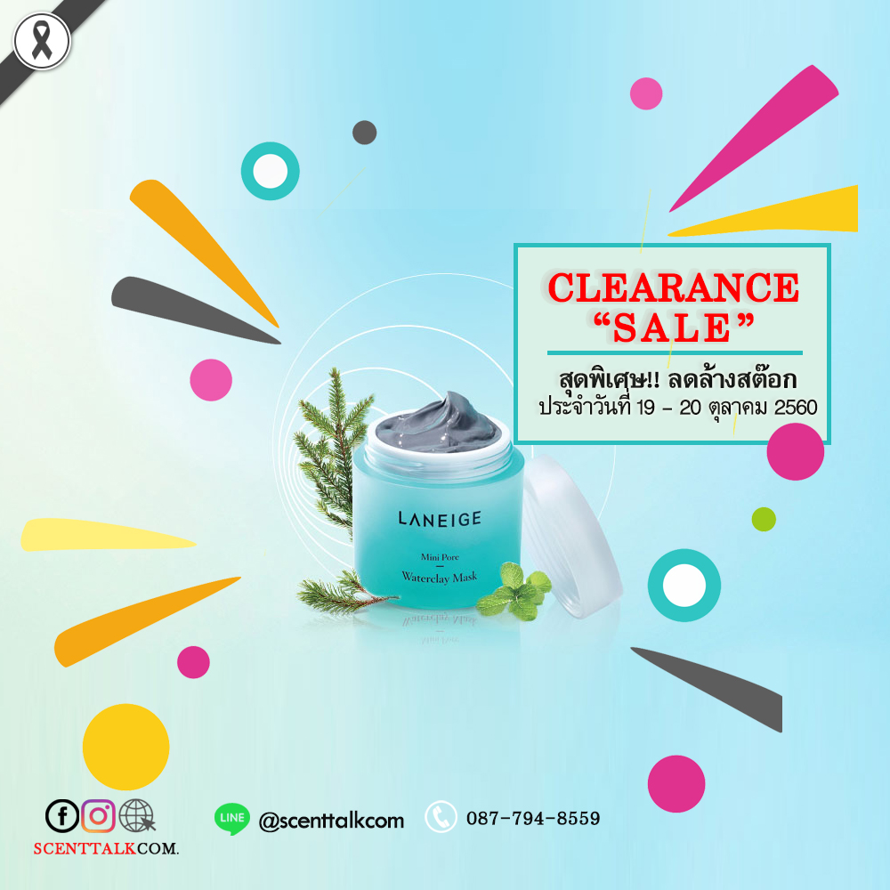 CLEARANCE SALE - LANEIGE Mini Pore Waterclay Mask