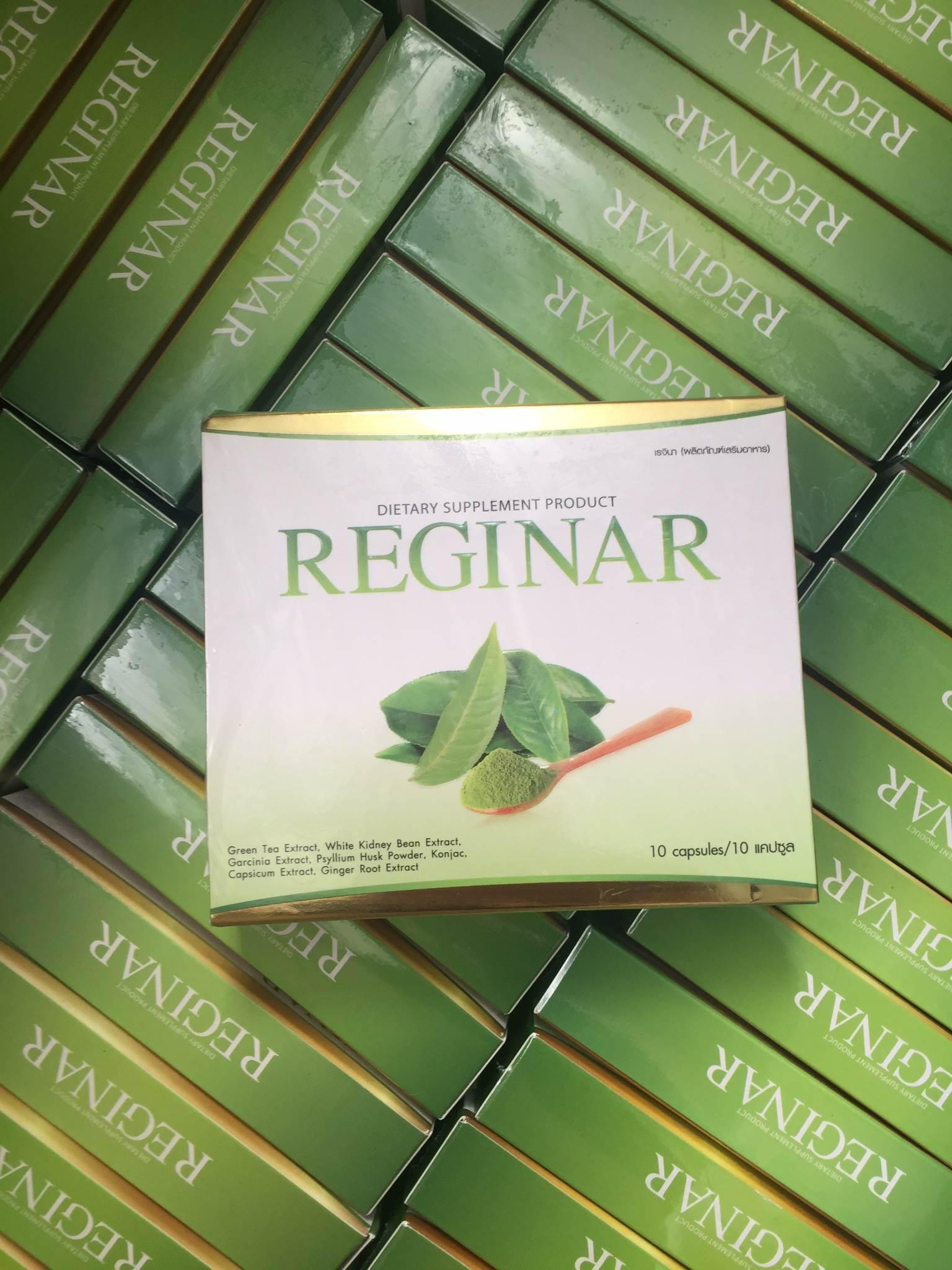 REGINAR กล่องใหม่ สำหรับคนดื้อยาลดยากน้ำหนักเยอะ