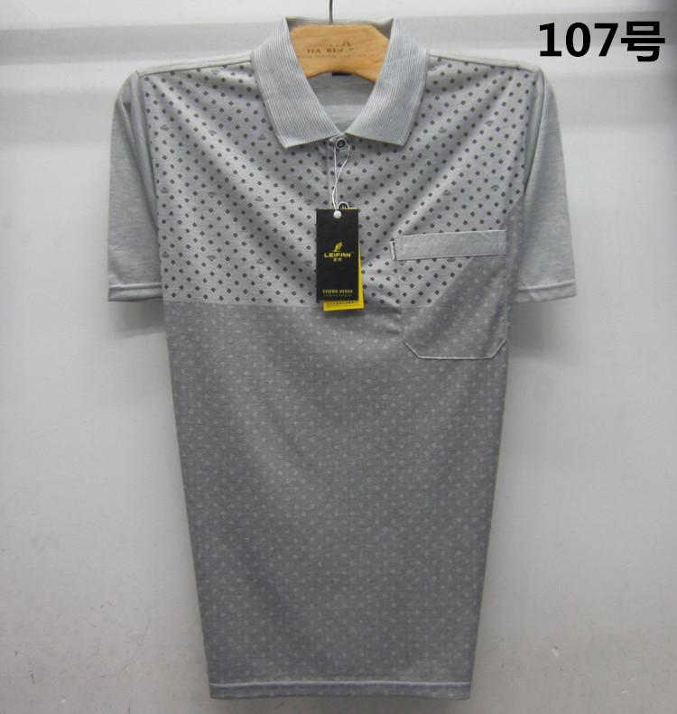 เสื้อยืดแขนสั้นคอปก(107)