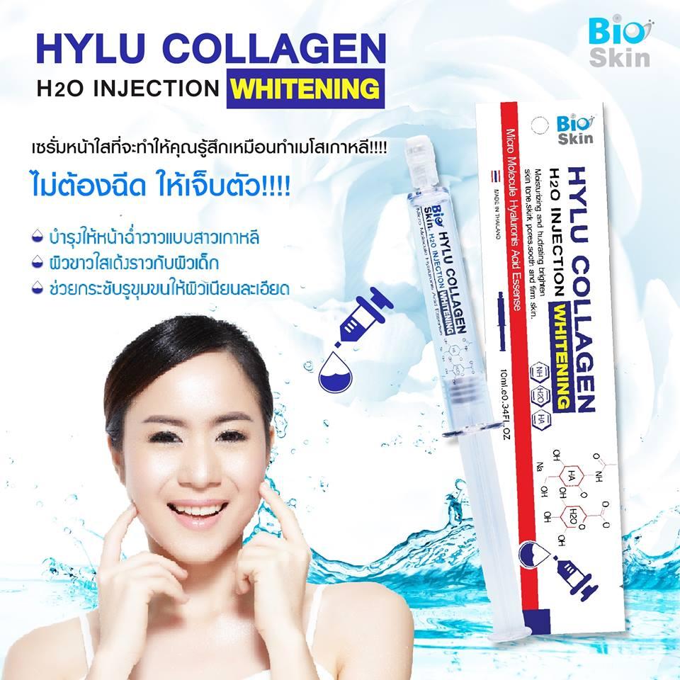 Bio Skin Hylu Collagen serum