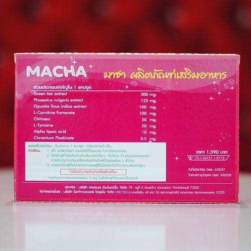 macha มาช่า ลดน้ำหนัก ของแท้ราคาถูก ปลีก/ส่ง โทร 089-778-7338-088-222-4622 เอจ