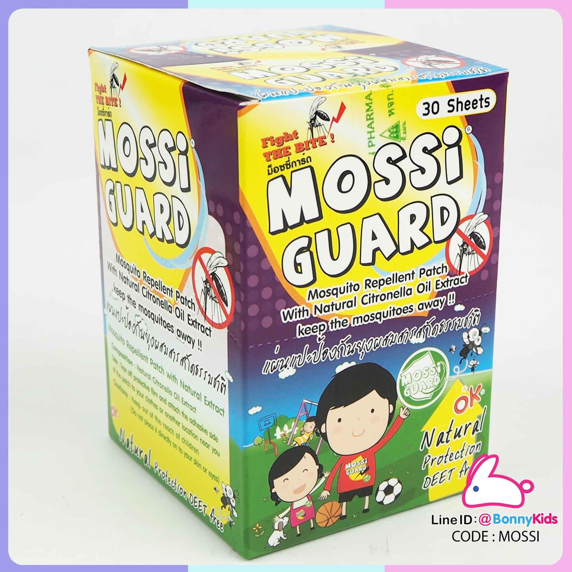 แผ่นแปะป้องกันยุง MOSSI GUARD 1 กล่อง 30 แพ็ค (60 ชิ้น)