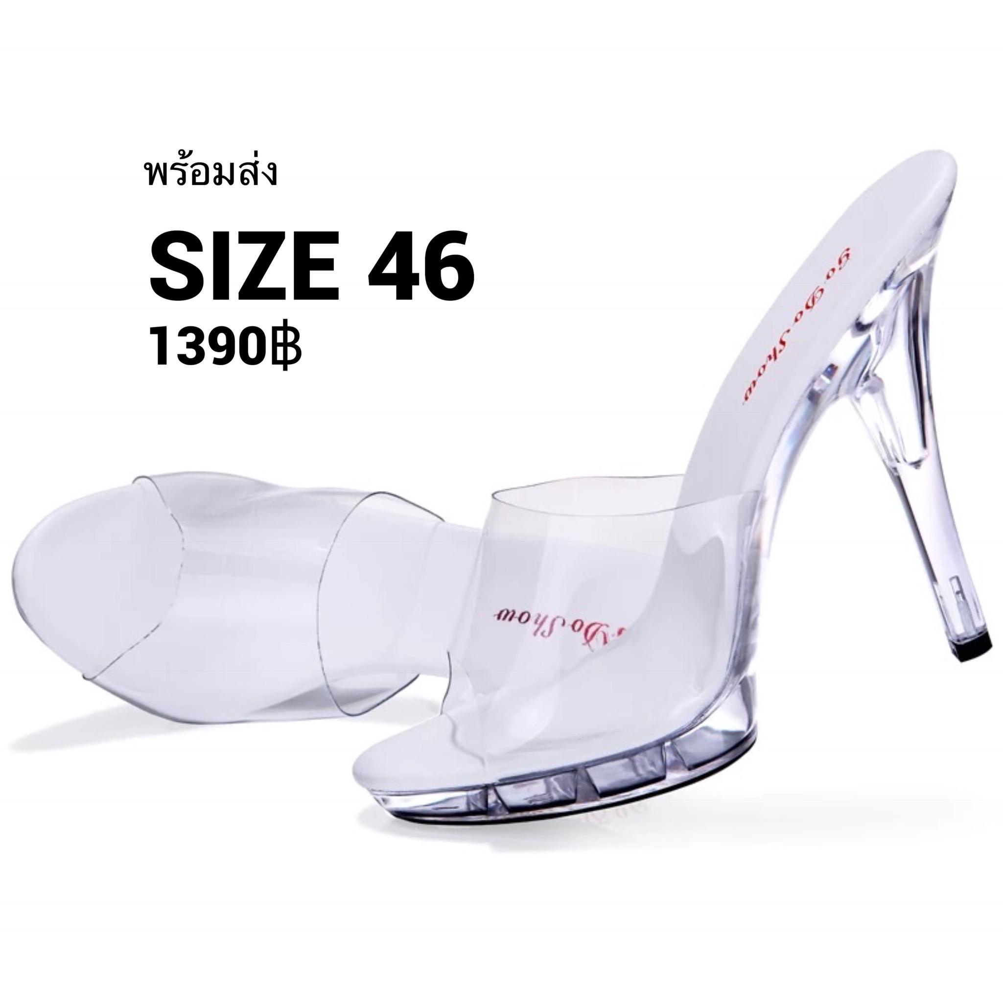 รองเท้าแก้วส้นสูงไซส์ใหญ่ 46 สูง 4.5 นิ้ว พลาสติกใส สีขาว รุ่น KR0539