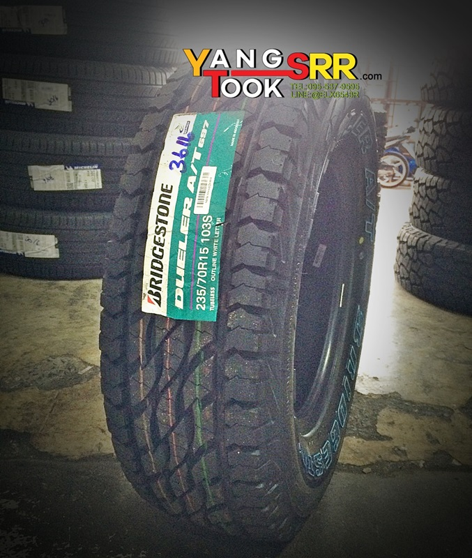 BRIDGESTONE DUELER AT697 235/70-15 ปี16