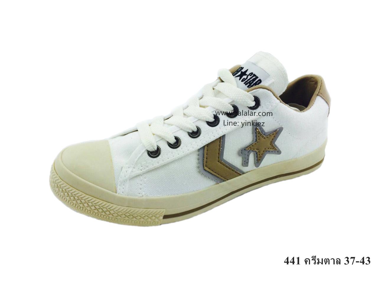 [พร้อมส่ง] รองเท้าผ้าใบแฟชั่น รุ่น 441 สีครีมตาล