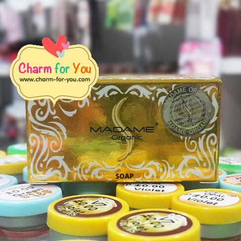 สบู่น้ำผึ้ง มาดามออร์แกนิก Madame Organic Soap ราคาส่ง 3 ก้อน ก้อนละ 100 บาท ขายเครื่องสำอาง อาหารเสริม ครีม ราคาถูก ของแท้100% ปลีก-ส่ง