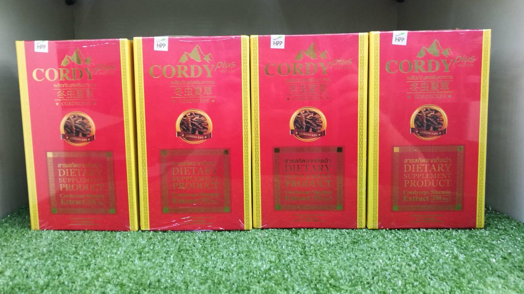 Cordy Plus (4 กล่อง) ถั่งเฉ้าแท้ ทิเบต สมุนไพรจักรพรรดิ ช่วยบำรุงร่างกาย 30เม็ด