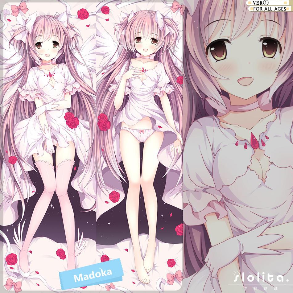 Puella Magi Madoka Magica Kaname Madoka Sexy Hugging Body Pillow Case Cover 160*50cm